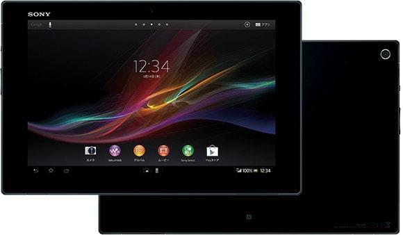 Sony Xperia Tablet Z - velikán od Sony