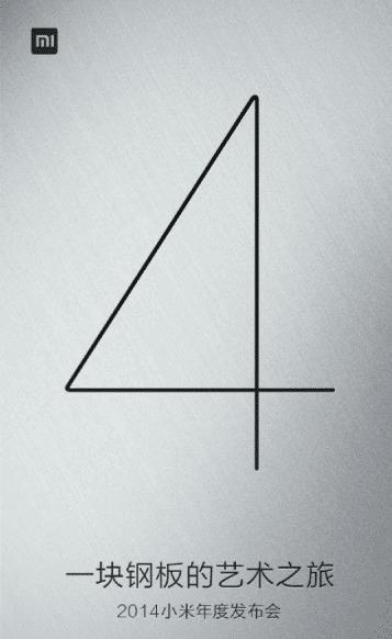 xiaomi-mi4-launch