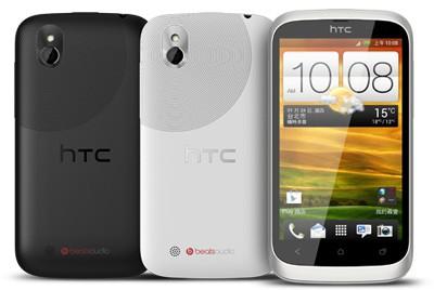 Mobilní telefon HTC Desire U
