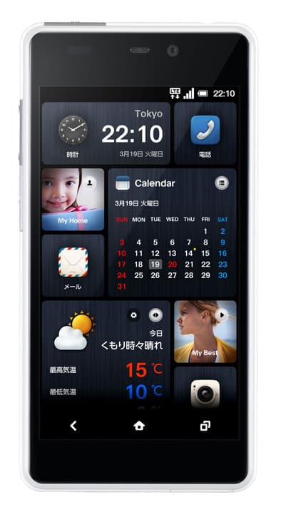 Odolný smartphone HTC Infobar A02