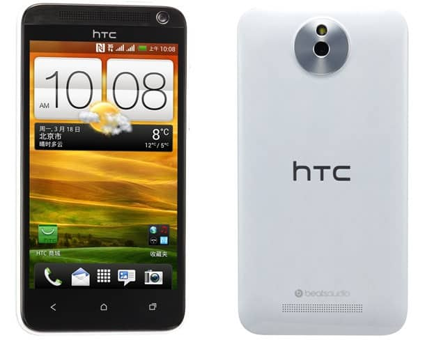 Smartphone HTC E1