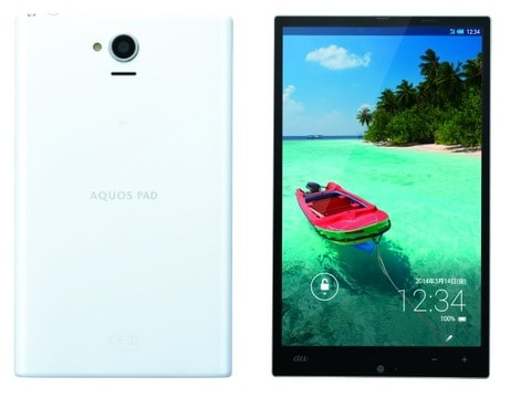 Sharp AQUOS PAD SHT22 Official
