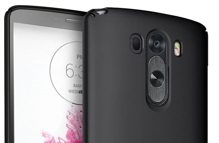Mobil LG G4 spe