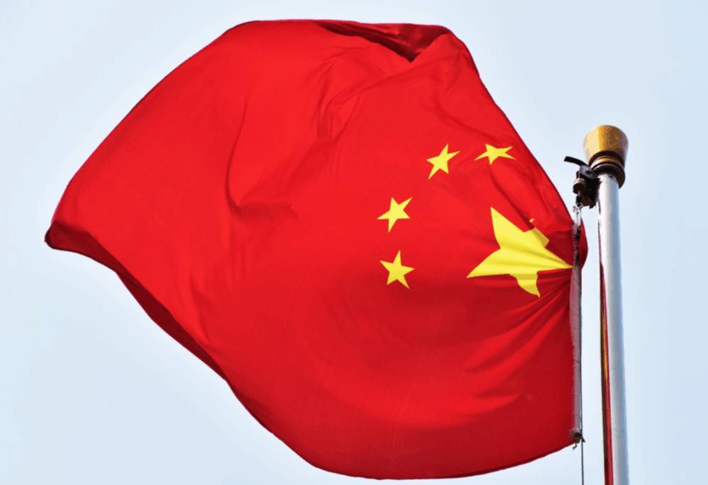 Čínský kreditový systém. Hodnocení lidí pomocí sociálního kreditu?
